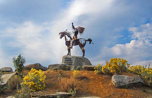 Nk'Mip sculpture
